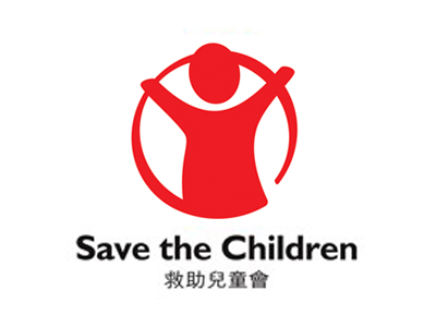 Save the Children HK